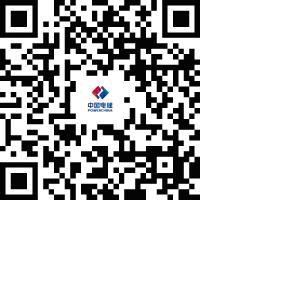 中国水电基础.JPG